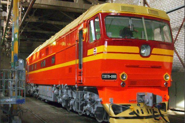 TEP-70