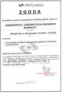 Uznania-PKP-Cargo-2